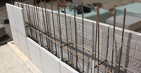 MKutasyon Nanojel - Perde Betonda Su Yalıtımı
