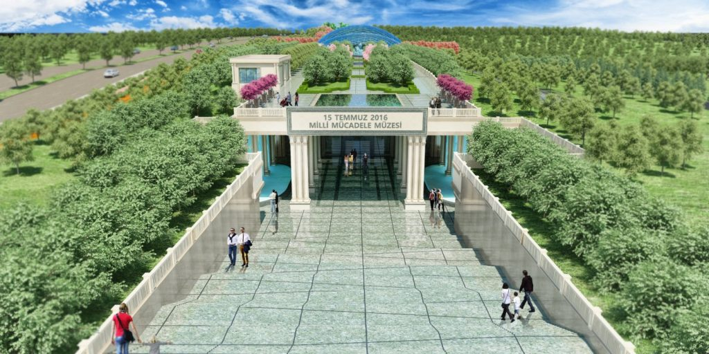 15 Temmuz Milli Mücadele Müzesi